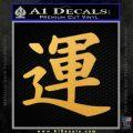 Kanji – Luck Decal Sticker Gold Vinyl 120x120