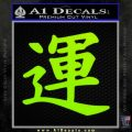 Kanji – Luck Decal Sticker Lime Green Vinyl 120x120