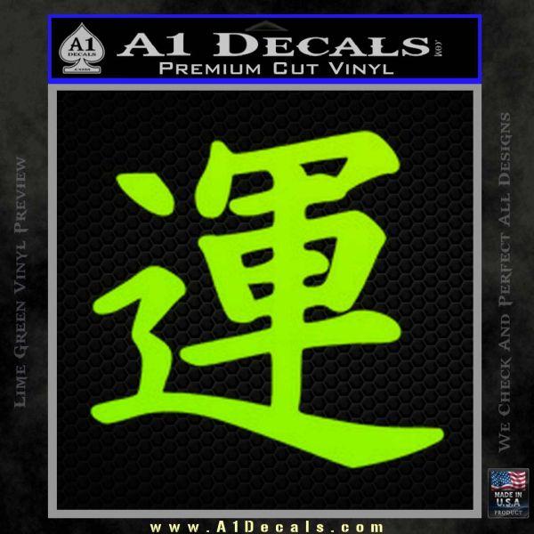 Kanji – Luck Decal Sticker Lime Green Vinyl