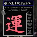 Kanji – Luck Decal Sticker Pink Emblem 120x120