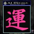 Kanji – Luck Decal Sticker Pink Hot Vinyl 120x120