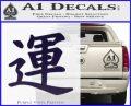 Kanji – Luck Decal Sticker PurpleEmblem Logo 120x97