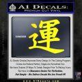 Kanji – Luck Decal Sticker Yellow Laptop 120x120