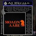 Molon Labe Stacked Spartan Decal Sticker Orange Emblem 120x120