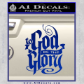 To God Be The Glory Decal Sticker Blue Vinyl 120x120