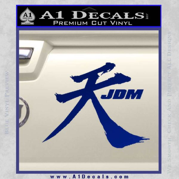 Jdm gouki kanji symbol d1 decal sticker blue vinyl 120x120