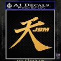 JDM Gouki Kanji Symbol D1 Decal Sticker Gold Vinyl 120x120