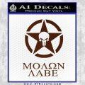 Molon Labe Ammo Star Skull Decal Sticker BROWN Vinyl 120x120