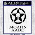 Molon Labe Ammo Star Skull Decal Sticker Black Vinyl 120x120