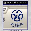 Molon Labe Ammo Star Skull Decal Sticker Blue Vinyl 120x120