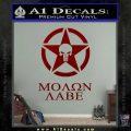Molon Labe Ammo Star Skull Decal Sticker DRD Vinyl 120x120