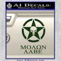 Molon Labe Ammo Star Skull Decal Sticker Dark Green Vinyl 120x120