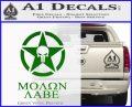 Molon Labe Ammo Star Skull Decal Sticker Green Vinyl Logo 120x97