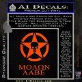 Molon Labe Ammo Star Skull Decal Sticker Orange Emblem 120x120