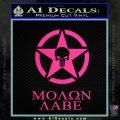 Molon Labe Ammo Star Skull Decal Sticker Pink Hot Vinyl 120x120