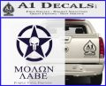 Molon Labe Ammo Star Skull Decal Sticker PurpleEmblem Logo 120x97
