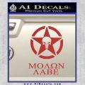 Molon Labe Ammo Star Skull Decal Sticker Red 120x120