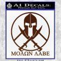 Molon Labe C1 Decal Sticker BROWN Vinyl 120x120