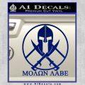 Molon Labe C1 Decal Sticker Blue Vinyl 120x120
