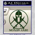 Molon Labe C1 Decal Sticker Dark Green Vinyl 120x120