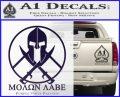Molon Labe C1 Decal Sticker PurpleEmblem Logo 120x97