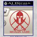 Molon Labe C1 Decal Sticker Red 120x120