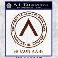 Molon Labe CR Decal Sticker BROWN Vinyl 120x120