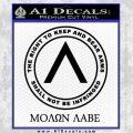 Molon Labe CR Decal Sticker Black Vinyl 120x120