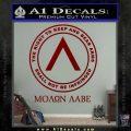 Molon Labe CR Decal Sticker DRD Vinyl 120x120