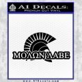Molon Labe D4 Decal Sticker Black Vinyl 120x120