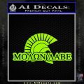 Molon Labe D4 Decal Sticker Lime Green Vinyl 120x120