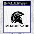 Molon Labe DO Decal Sticker Black Vinyl 120x120