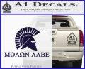 Molon Labe DO Decal Sticker PurpleEmblem Logo 120x97