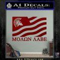 Molon Labe Flag Decal Sticker DRD Vinyl 120x120
