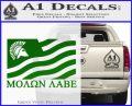Molon Labe Flag Decal Sticker Green Vinyl Logo 120x97