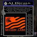Molon Labe Flag Decal Sticker Orange Emblem 120x120