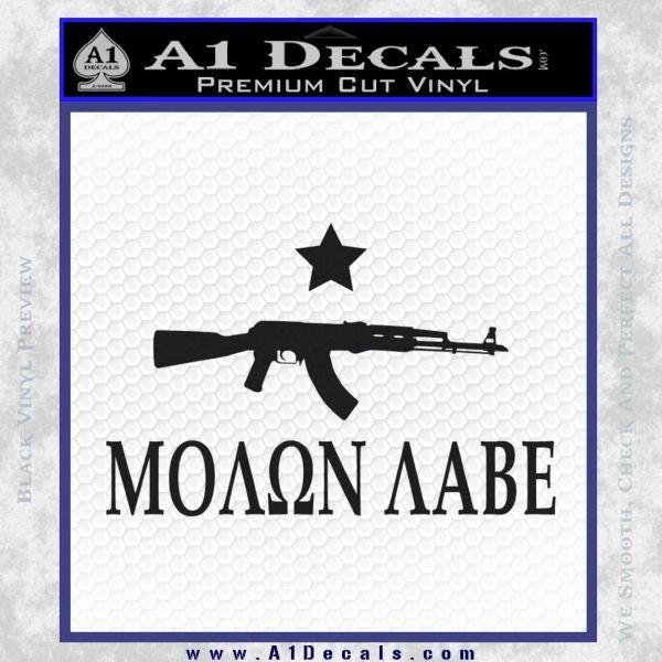 Molon Labe Texas Star Decal Sticker Black Vinyl