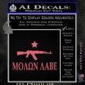 Molon Labe Texas Star Decal Sticker Pink Emblem 120x120