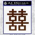 Customizable Double Happiness Chinese Wedding Symbol D1 Decal Sticker BROWN Vinyl 120x120