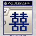 Customizable Double Happiness Chinese Wedding Symbol D1 Decal Sticker Blue Vinyl 120x120