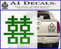 Customizable Double Happiness Chinese Wedding Symbol D1 Decal Sticker Green Vinyl Logo 120x97