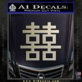 Customizable Double Happiness Chinese Wedding Symbol D1 Decal Sticker Metallic Silver Emblem 120x120