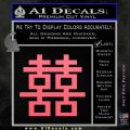 Customizable Double Happiness Chinese Wedding Symbol D1 Decal Sticker Pink Emblem 120x120