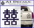 Customizable Double Happiness Chinese Wedding Symbol D1 Decal Sticker PurpleEmblem Logo 120x97