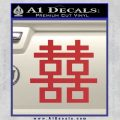 Customizable Double Happiness Chinese Wedding Symbol D1 Decal Sticker Red 120x120