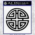 Four Blessing Feng Shui Decal Sticker Black Vinyl 120x120