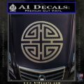 Four Blessing Feng Shui Decal Sticker Carbon FIber Chrome Vinyl 120x120