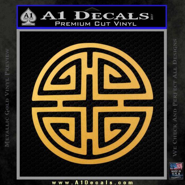 Four Blessing Feng Shui Decal Sticker Gold Vinyl