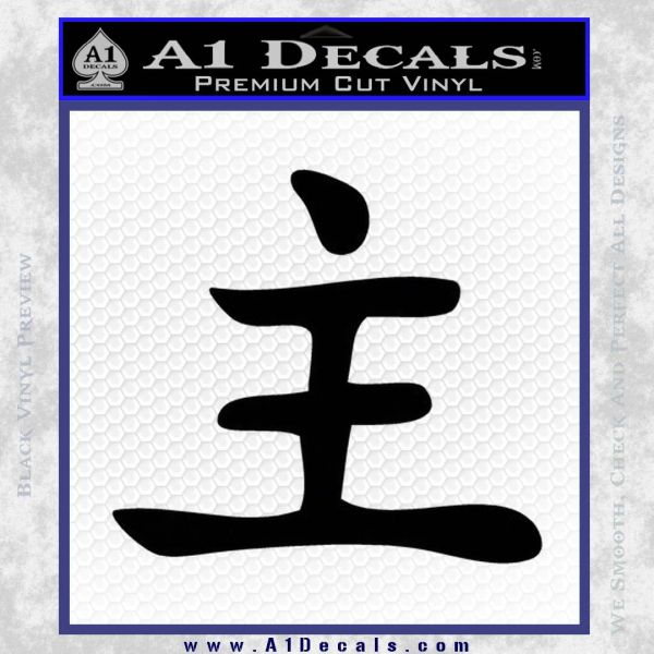 Kanji – Master Decal Sticker Black Vinyl