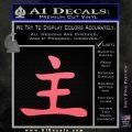 Kanji – Master Decal Sticker Pink Emblem 120x120